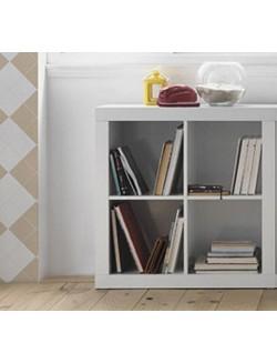 Librero bajo cuadrado.